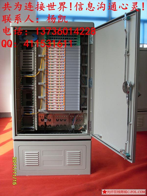 免跳纤光缆交接箱