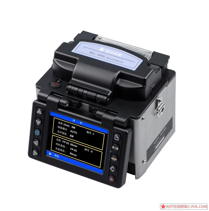 吉隆通信KL-500 小型多功能手持式光纤熔接机