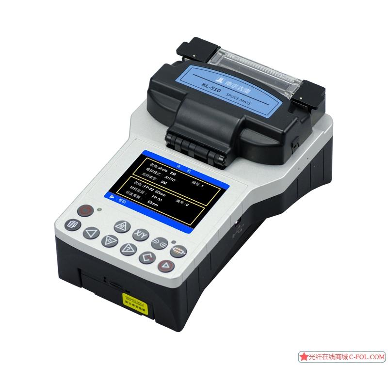 KL-510 小型化多功能手持式光纤熔接机
