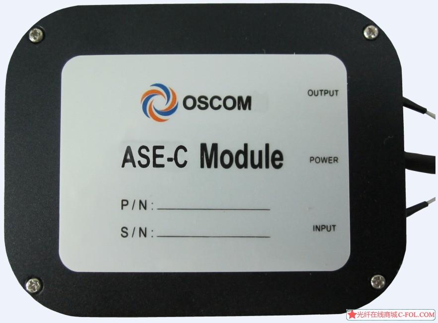 ASE光源模块