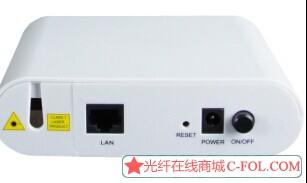 单口光猫光纤入户ONU  单口千兆通过EPON技术实现家庭/SOHO用户的超宽带接入。