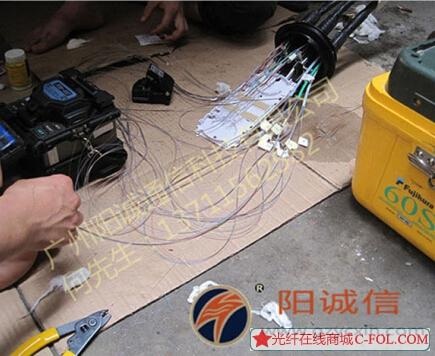 光纤光缆成端熔接 广州黄埔光纤熔接