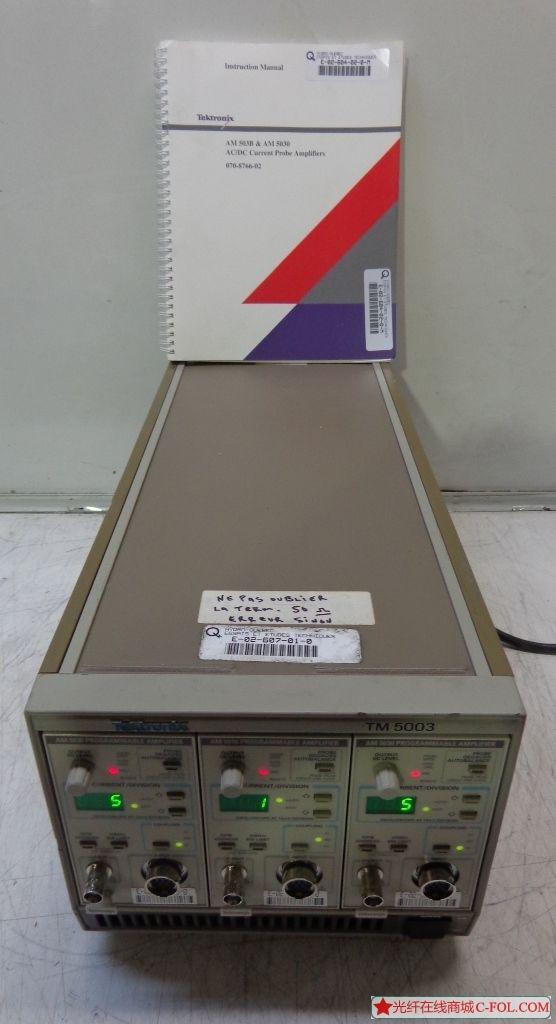 Tektronix TM5003供电机箱