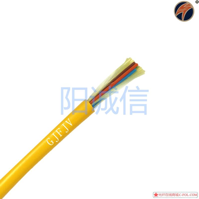 广州南沙皮线光缆 GJFJV皮线光缆 广州管道皮线光缆厂家
