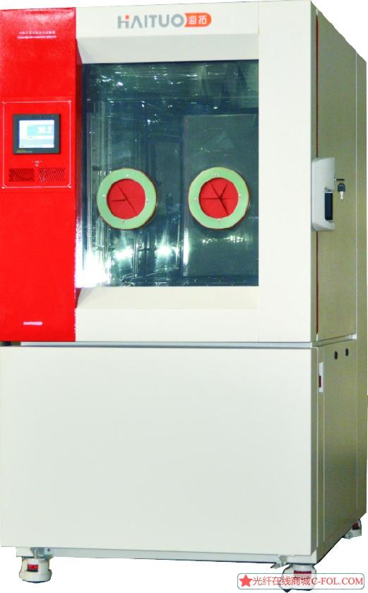 在线式高低温试验机