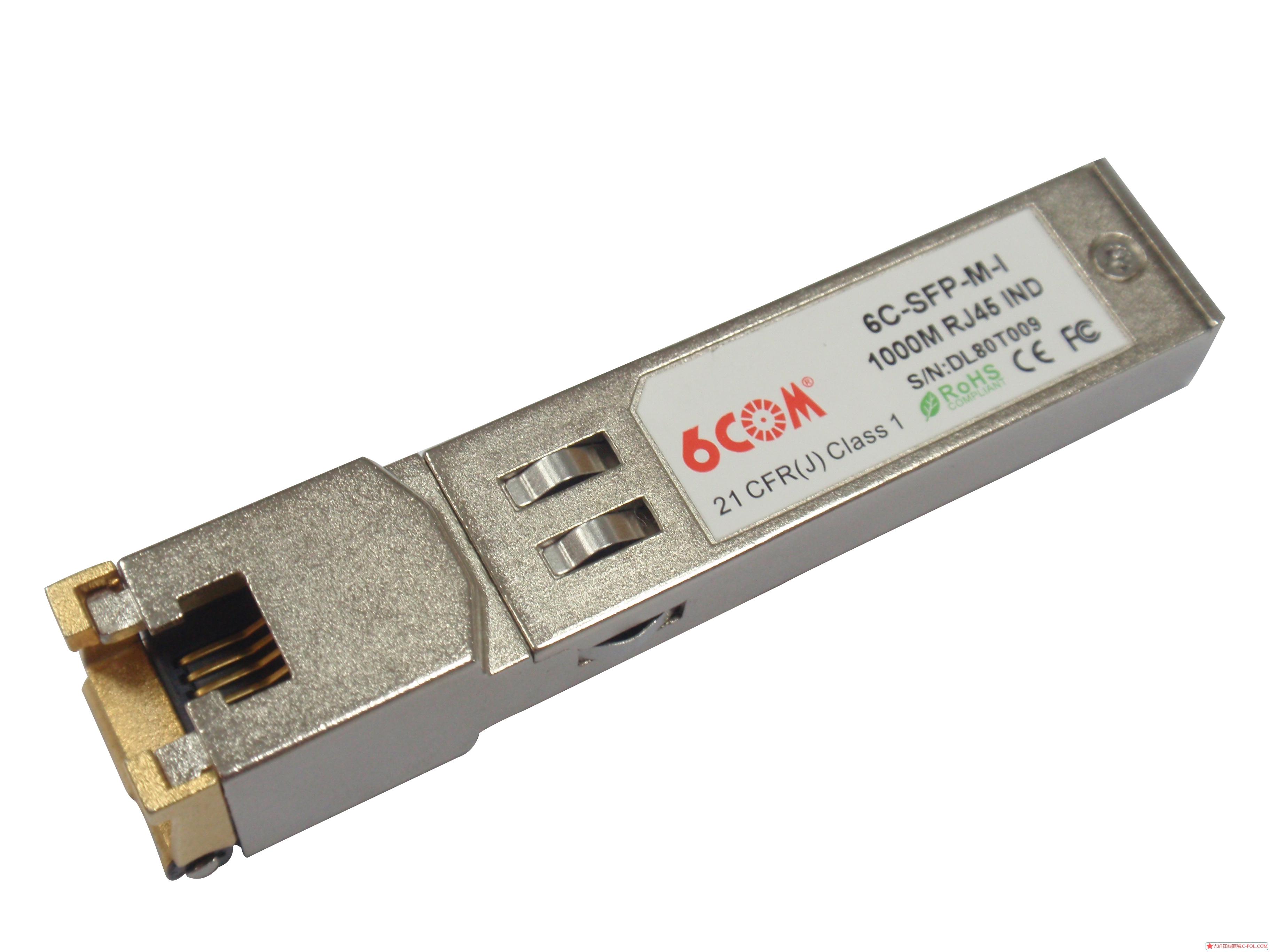 兼容思科华为H3CfinisarFCLF-8521-3电口模块1000M 100MFCMJ-8521-3FCLF-8520-3