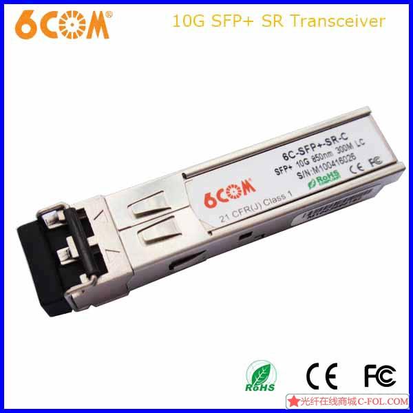 思科光模块 cisco 10G 850nm SFP-10G-SR