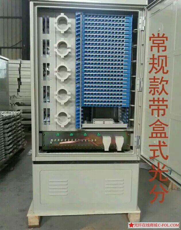 批发各种型号的光纤交配箱。室内外配电箱。标准化光纤柜
