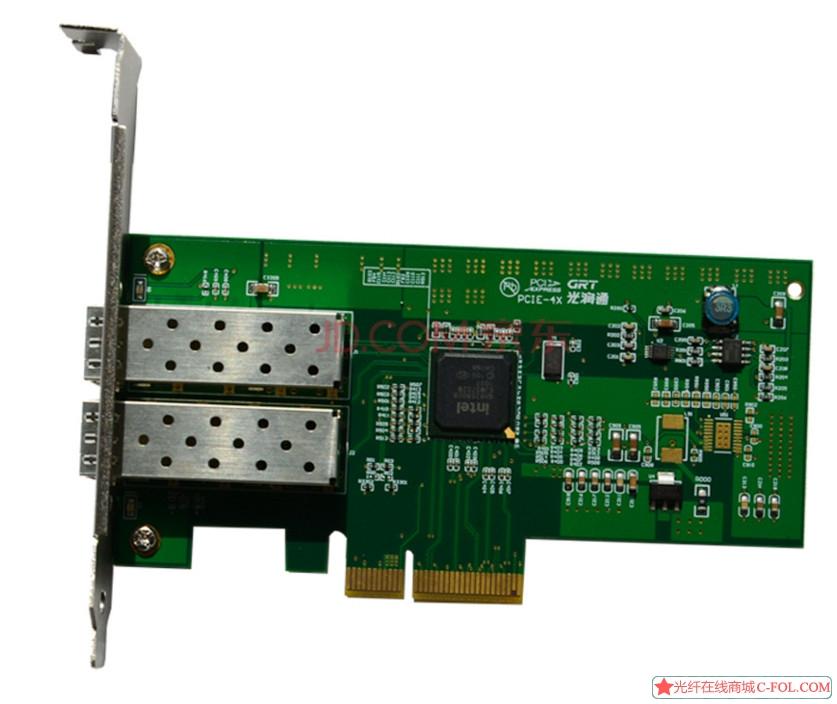 光润通F902E-V3.0 I350芯片 双光口 光纤网卡 服务器网卡 以太网千兆卡