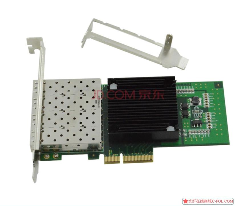 光润通F904E-V3.0 IntelI350经典芯片 四光光纤网卡 服务器网卡 千兆网卡