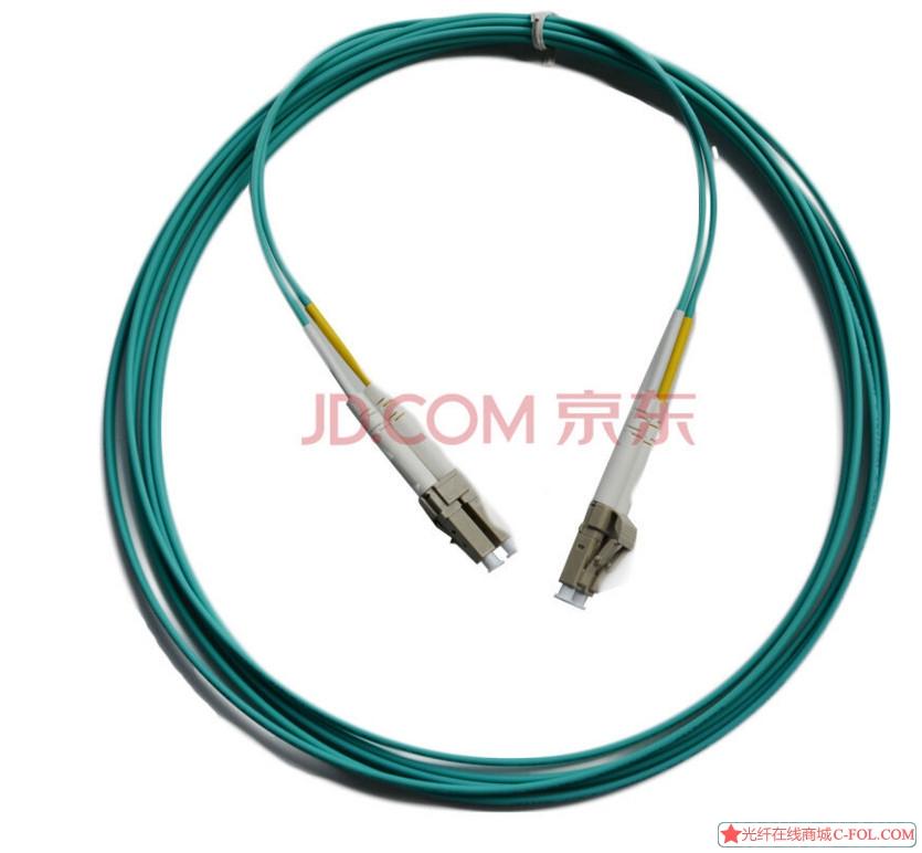光润通GRT-LC-LC-MM-3M-OM3多模万兆双芯双工品牌保证品质 3米光纤跳线