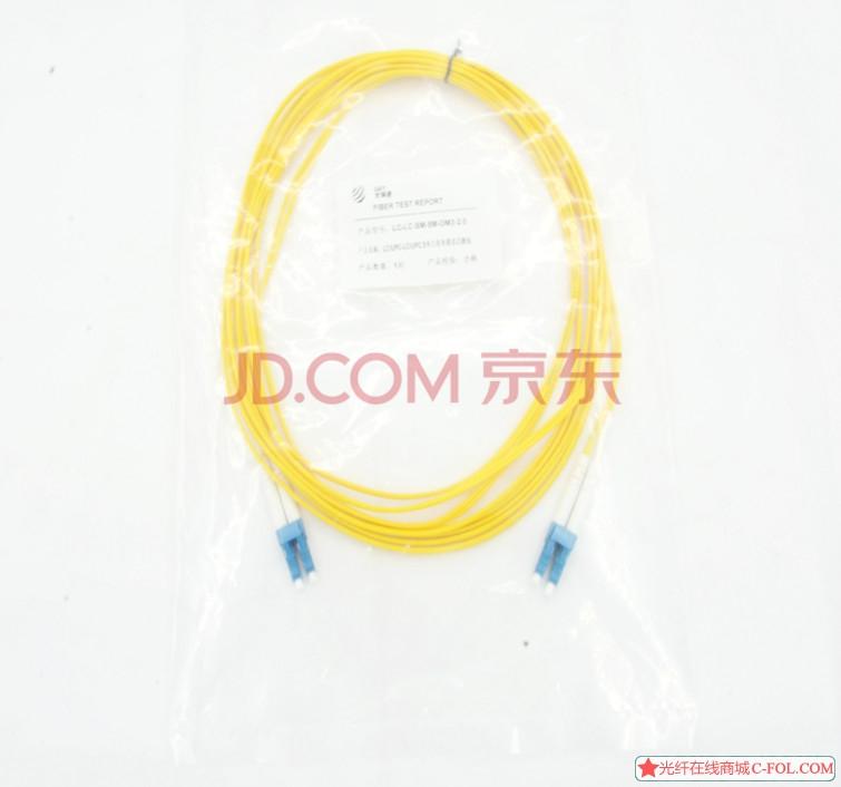 光润通LC-LC-SM-5M-OM3单模万兆双芯双工跳线 长度 5米 品牌保证 黄色