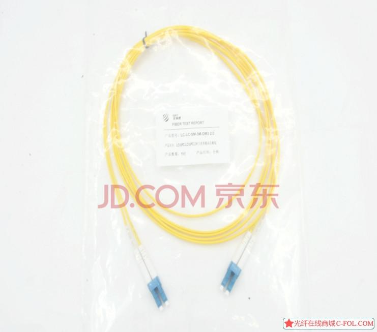 光润通LC-LC-SM-3M-OM3单模万兆双芯双工跳线 长度 3米 品牌保证品质!