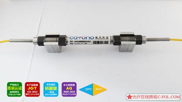 光纤光栅应变计(混凝土表面)、应变传感器、厂家700