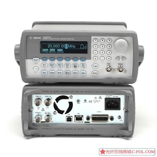 安捷能 33220A 函数/任意波形发生器