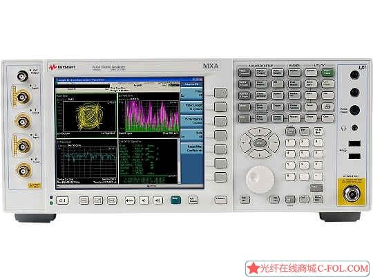 安捷伦 N9020A实时频谱分析仪