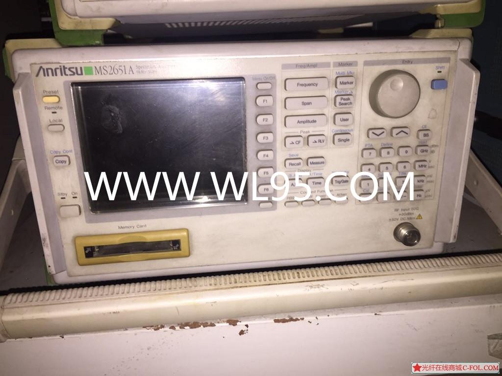 安立MS2651A 频谱分析仪