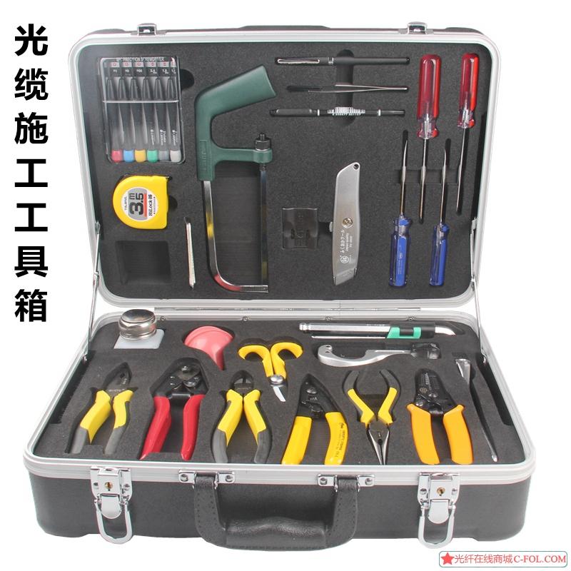 光纤光缆熔接FTTH入户安装施工米勒剥线钳开缆刀钢丝钳工具箱6300