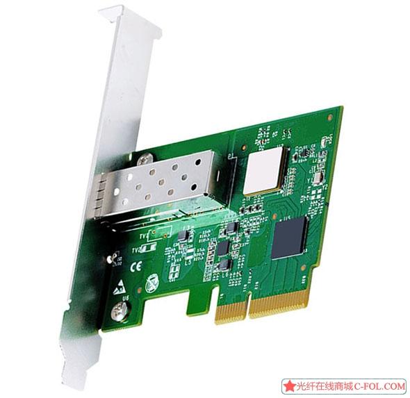 光润通 GH1001E万兆单光口服务器网卡 光纤网卡 不含模块