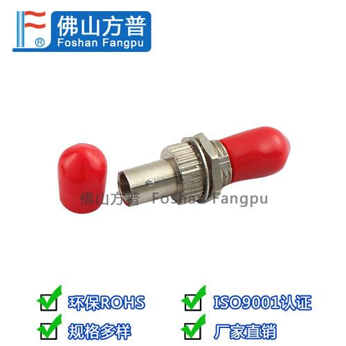 光纤连接器保护套