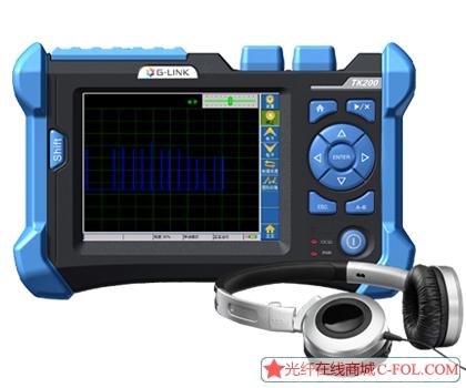TK200-40N光缆普查仪