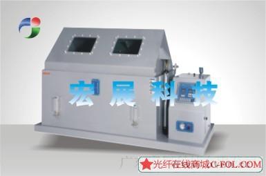 上海金属抗盐雾腐蚀试验机