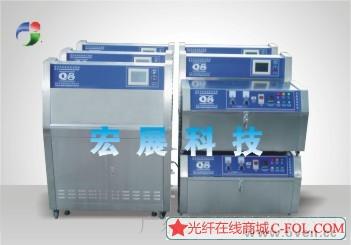 镇江UV老化试验箱厂家