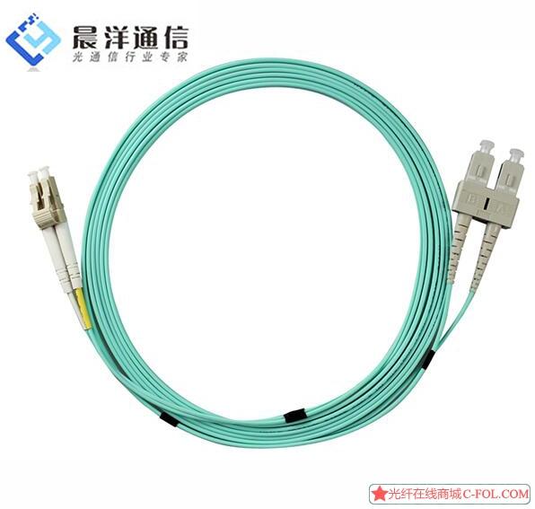 万兆OM3光纤跳线 LC SC型 光纤连接器