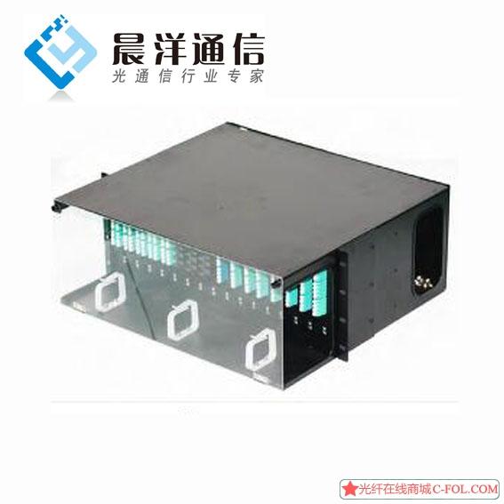 4U 大容量MPO/MTP标准机箱 预装模块