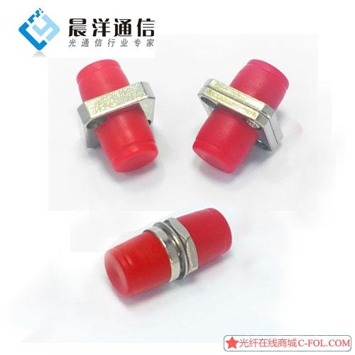 FC光纤适配器法兰盘 一体式方座锌合金 铜合金材质 日产量5万