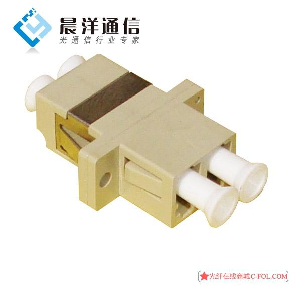 LC upc 光纤适配器 多模双工 法兰盘 日产量5万颗