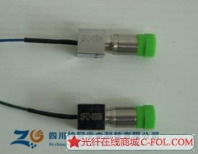405nm光纤耦合组件