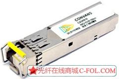 工业级SFP单纤双向光纤收发器