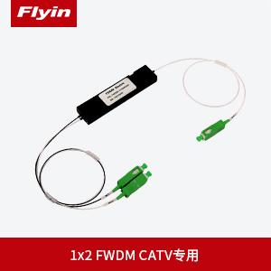 T1550R1310/1490FWDM宽带波分复用器 三网合一专用