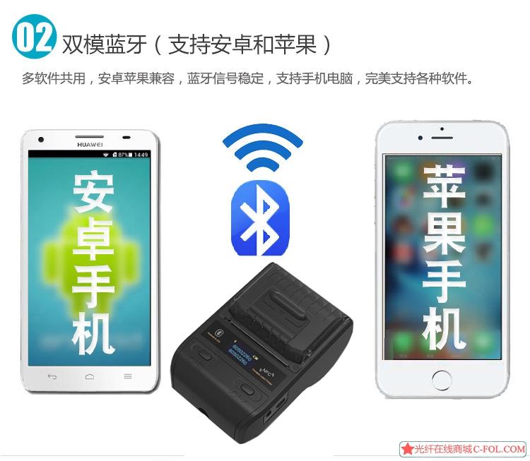 手持式无线蓝牙标签打印机 光缆热敏标签打印机