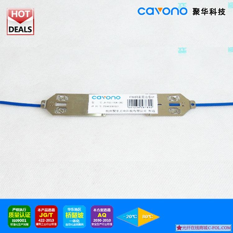 光纤光栅应变计、钢表面应变计、光栅式、应变传感器、光纤应变计