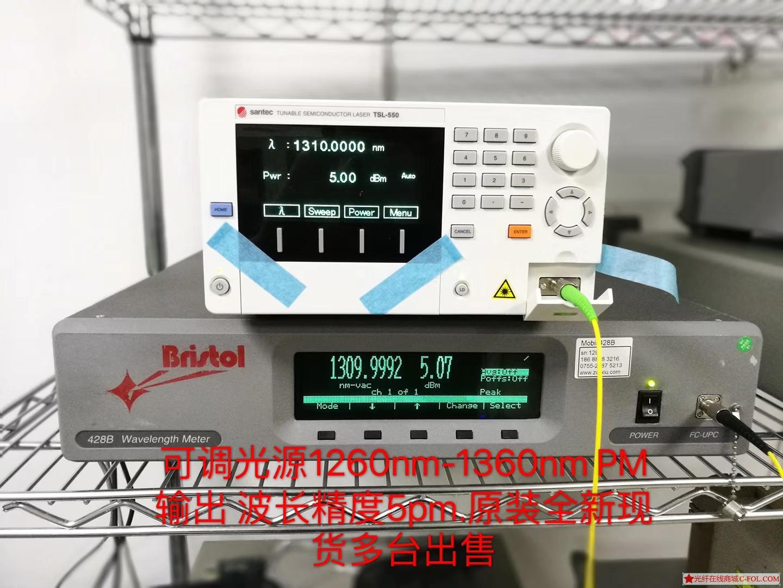全新Santec TSL-550 O波段 1260nm-1360nm
