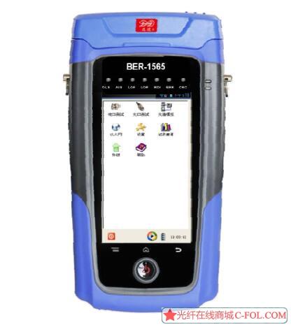 BER-1565 光接口2M误码分析仪