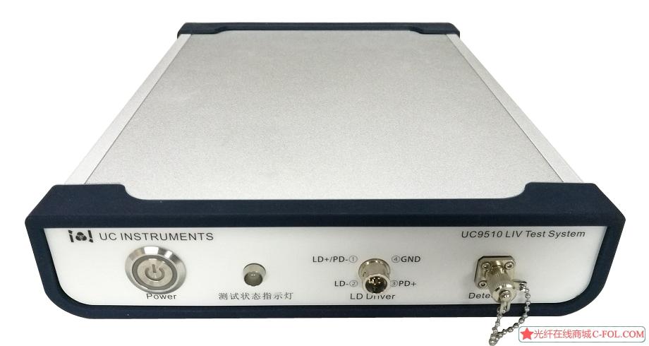 UC9510 LIV测试系统