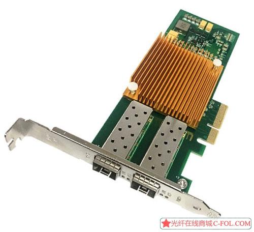 光润通10G SFP+双光口网卡X710芯片F1002E
