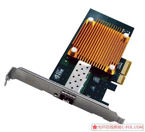 光润通10G 单光口pcie网卡GH1001E-V4.0